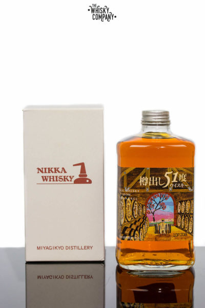 miyagikyo_nikka_from_the_barrel_limited_edition_japanese_blended_whisky (1 of 1)-2