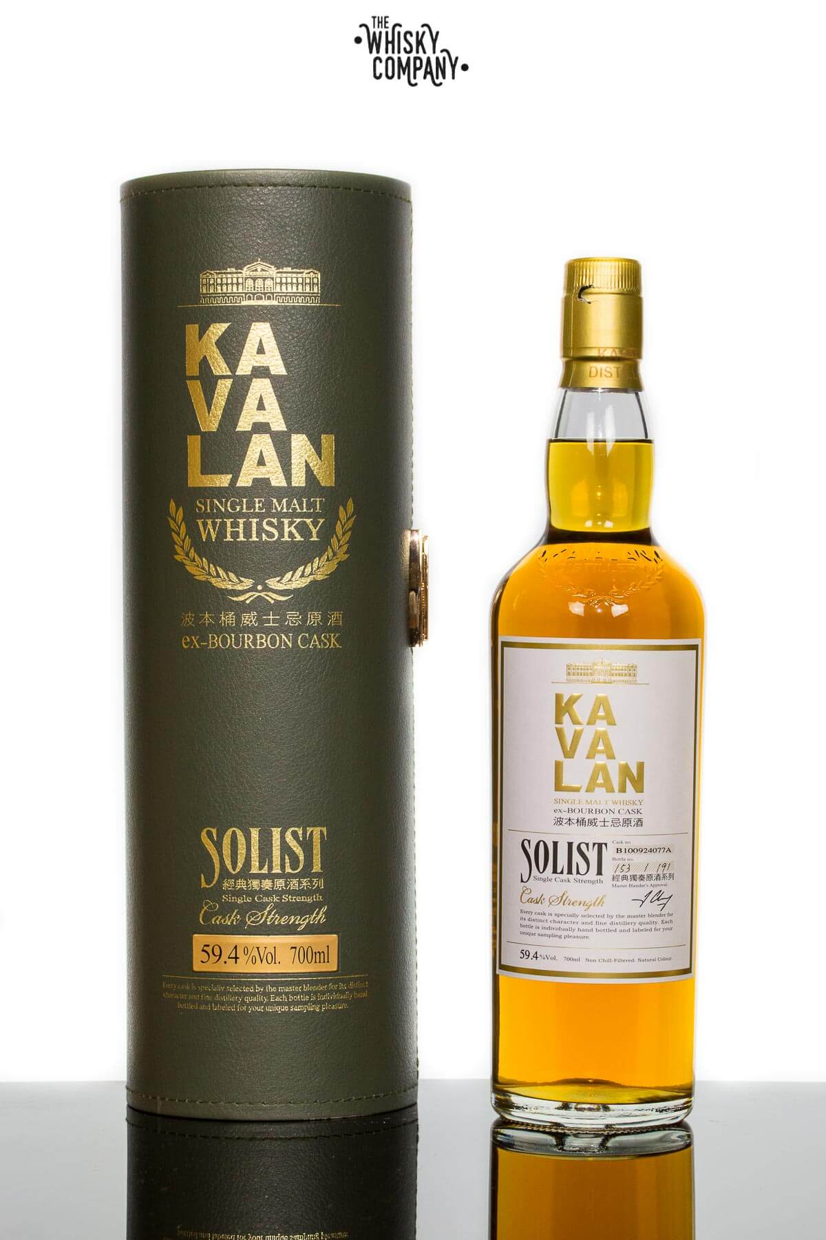 Kavalan Solist Ex Bourbon Cask Strength Taiwanese Single Malt Whisky (700ml)