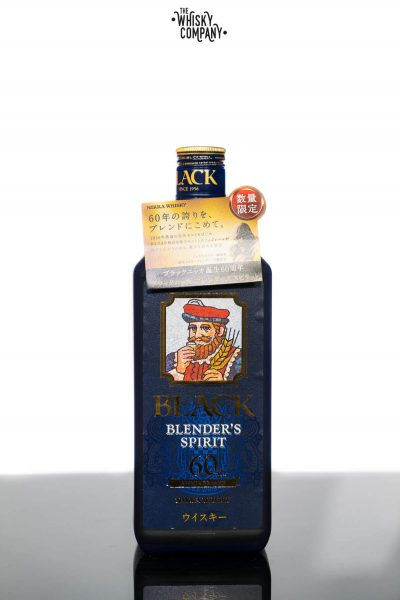 Nikka Black Blender's Spirit 60th Anniversary Blended Japanese Whisky