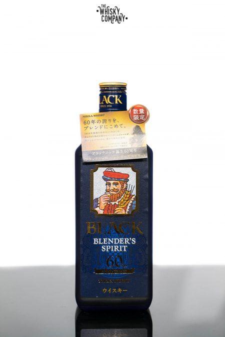 Nikka Black Blender's Spirit 60th Anniversary Blended Japanese Whisky (700ml)