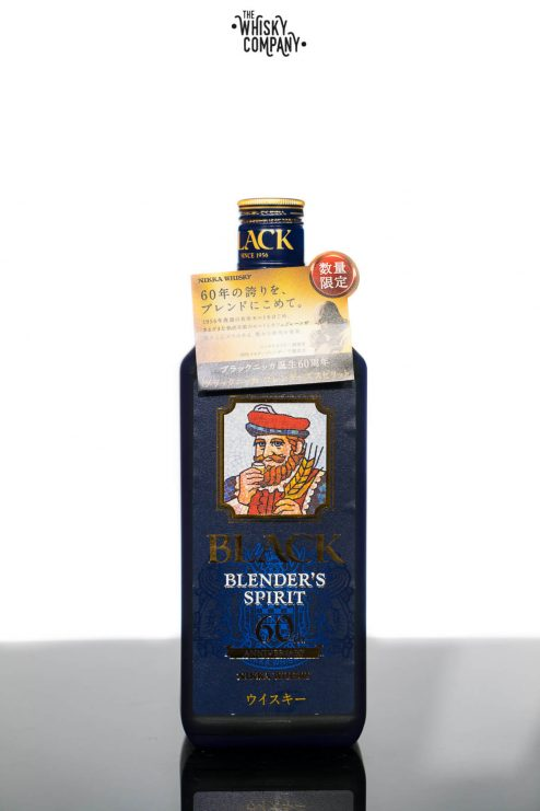 Nikka Black Blender's Spirit 60th Anniversary Blended Japanese Whisky