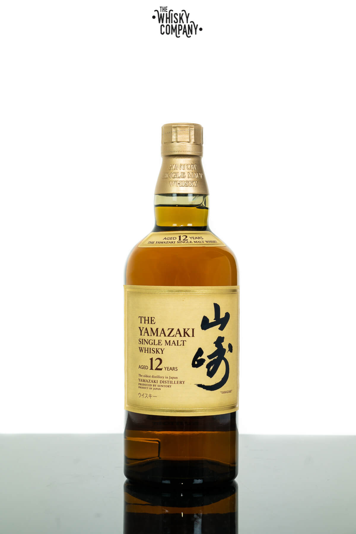 Yamazaki Aged 12 Years Japanese Single Malt Whisky (700ml)