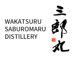 Wakatsuru Japanese Whisky