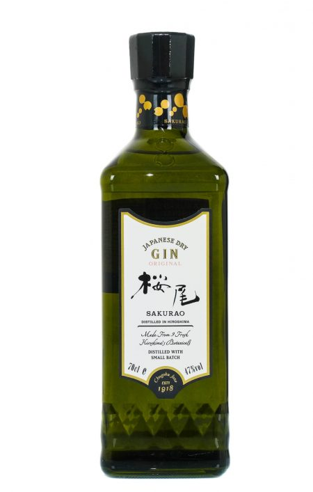 Sakurao Japanese Original Dry Gin (700ml)