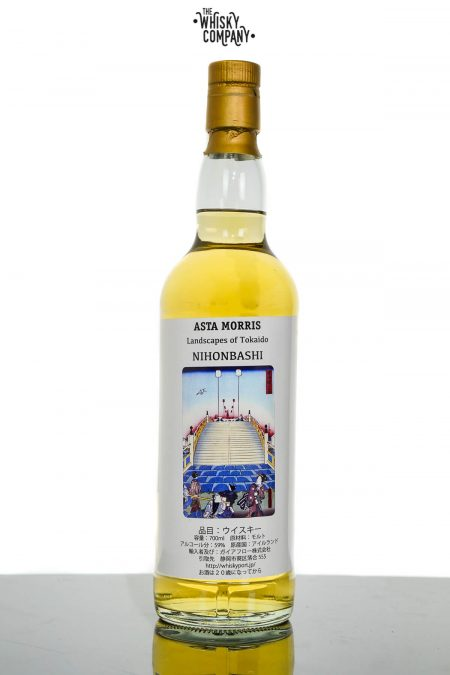 Irish Single Malt XO (Peated Bunnahabhain Finish) Single Malt Whiskey - Asta Morris (700ml)