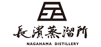 Nagahama Japanese Single Malt Whisky