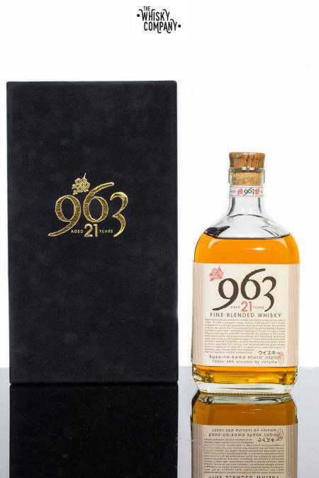 Yamazakura 963 21 Year Old Japanese Fine Blended Whisky