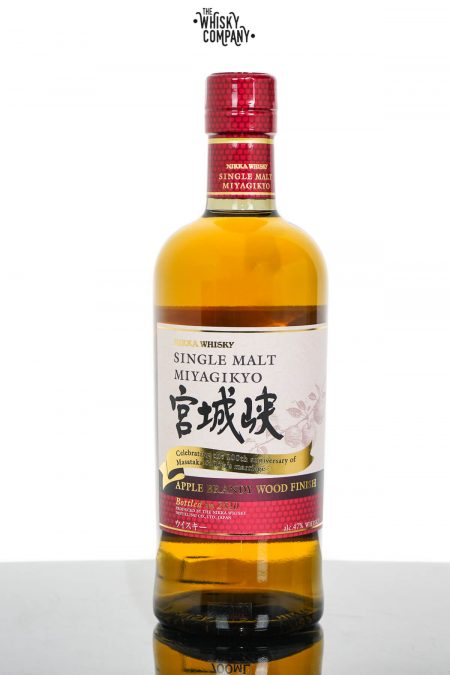 Nikka Miyagikyo Limited Edition Apple Brandy Japanese Single Malt Whisky (700ml)