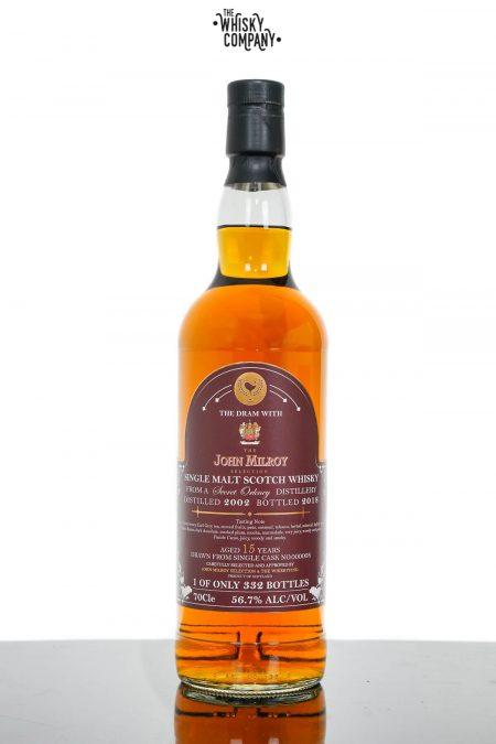 Secret Orkney Distillery 2002 Aged 15 Years Single Malt Scotch Whisky - John Milroy (700ml)