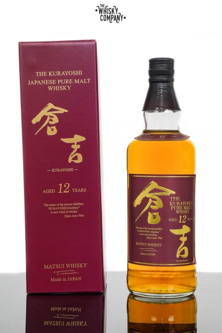The Kurayoshi 12 Years Old Pure Malt Sherry Cask Japanese Whisky (700ml)