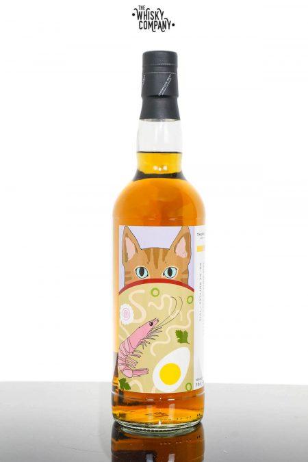 Ben Nevis 2013 Aged 7 Years Single Malt Scotch Whisky - Thompson Bros (700ml)