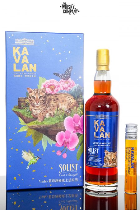 Kavalan Native Species Solist Vinho Barrique Gift Set Taiwanese Single Malt Whisky (700ml) + Wine Oak (50ml)